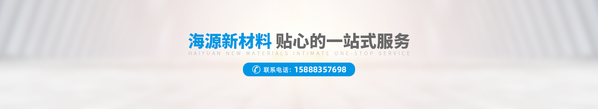 http://www.jxhaiyuan.com/data/upload/201911/20191105165838_350.jpg